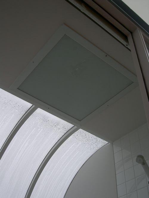 横浜市 建築家Y様邸 風呂場