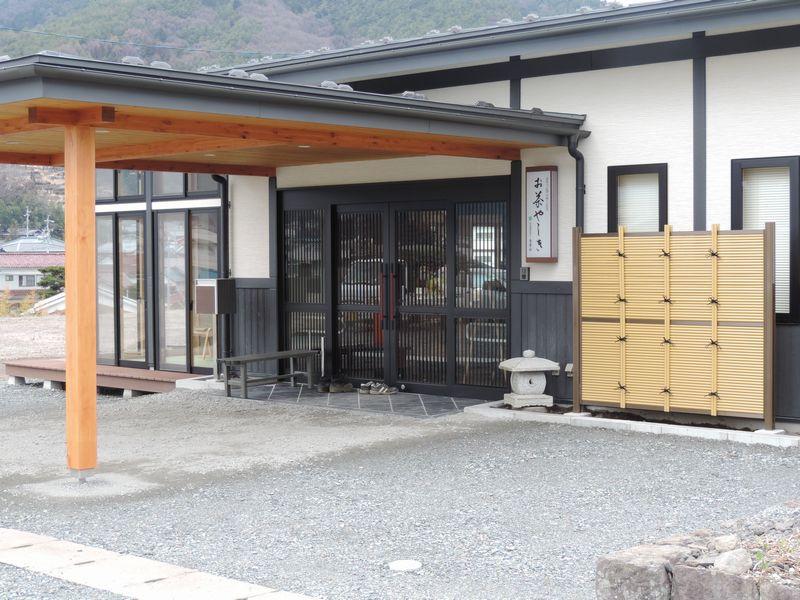 長野県 辰野町 福祉施設 『第二ふらっとデイサービス』
