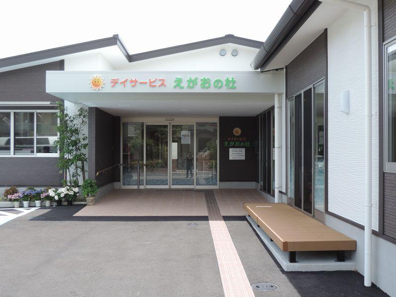 和歌山県 那智勝浦町 『デイサービス えがおの杜』