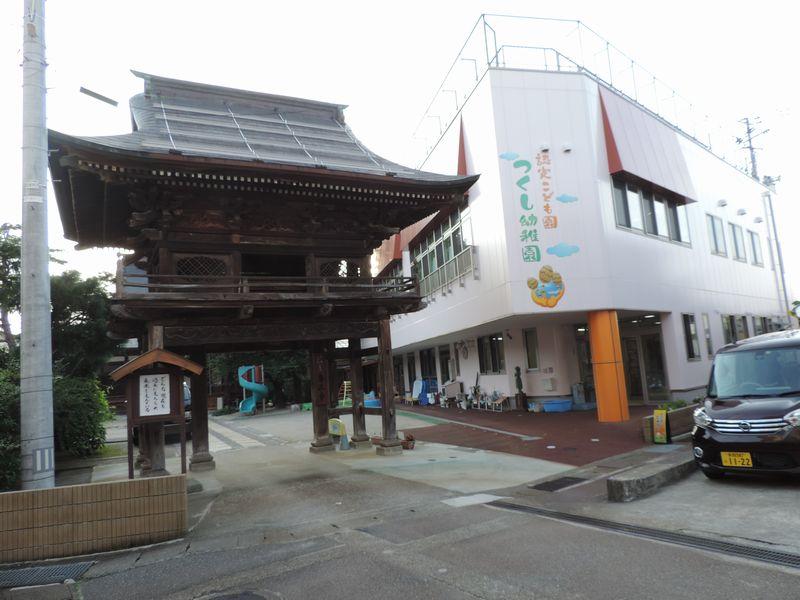 新潟県 小千谷市 『つくし幼稚園』