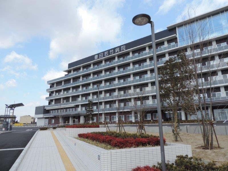 愛知県 豊田市 豊田若竹病院