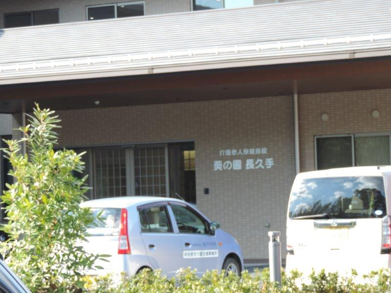 愛知県 某 介護老人施設